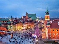 warszawska organizacja turystyczna, ministerstwo rozwoju, andrzej gut-mostowy