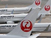 Japan Airlines, dziecko, samolot, informacja, miejsce przy dziecku
