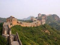 chiny, epidemia, koronawirus, wielki mur chiński, sprzedaż