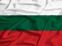 bułgaria, dotacja, czartery, turystyka