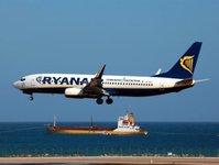 trybunał sprawiedliwości unii europejskiej, ryanair, cena, oferta, przewoźnik lotniczy