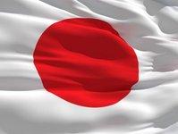 japonia, samolot, podatek, bilet, statek, prawo, turystyka