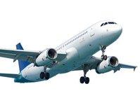 Szwajcarski Urząd Lotnictwa Cywilnego, Darwin Airlines, Etihad Airways, przewoźnik, linie lotnicze, połączenie