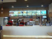 United Chicken, franczyza, lokale, sieć, restauracja, fast food, rozwój, miasta