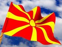 Ministerstwo Transportu i Komunikacji, Republika Macedonii, przejazd wahadłowy, autobus, tranzyt, Departament Transportu Drogowego,