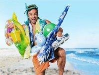 biuro podróży, wyjazd, turysta, linie lotnicze, ceny biletów, Itaka, Rainbow, Grecos, Neckermann, Wyspy Kanaryjskie, traveldata