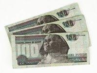 egipt, funt egipski, waluta, dewaluacja, budżet, deficyt, obligacje, turystyka,