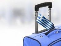 Grecja, strajk , protest, lotnisko, ruch lotniczy, kontroler ruchu lotniczego
