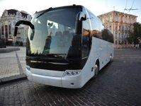 system rezerwacyjny, merlin x, wyjazdy autokarowe, polski związek organizatorów turystyki, Antalya