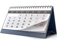 długi weekend, wakacje, ferie, przerwa, święto, szkoła, matura, hotel, wyjazd