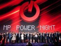 MP Power Awards, nagrody, event, branża, nagrodzeni, laureaci, edycja, konkurs