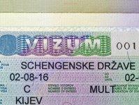 parlament europejski, ukraina, wizy, ruch bezwizowy, strefa schengen, komisja europejska, rada ue, turystyka przyjazdowa