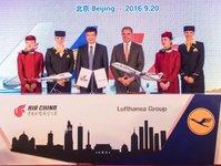 lufthansa, air china, Joint venture, współpraca, porozumienie, rynek azjatycki, pasażerowie,