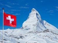 trzesienie ziemi, szwajcaria, zurych, linthal, epicentrum