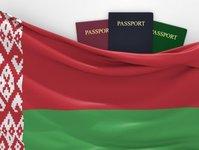 Białoruś, turystyka, Mińsk, lotnisko, wiza, Brześć, Grodno, paszport