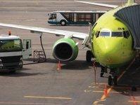 czech airlines, wykupienie, udziałów, nowy właściciel, Travel Services