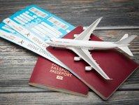 linie lotnicze, przewoźnik lotniczy, joon, połączenie lotnicze, air france