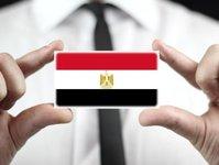wielka brytania, egipt, sharm el-szejk, zniesienie zakazu, loty, połączenia,