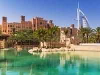 Zjednoczone Emiraty Arabskie, dubaj, inwestycje, dubai holding