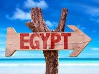 ministerstwo turystyki, egipt, Rania al-Mashat, minister, turystyka, ekonomista