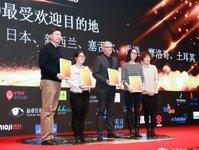 polska, nagroda, National Tourism Award, most popular destination, POT, Pekin, Chiny,