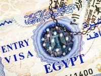 wiza, cena, Egipt, minister, turystyka, Yehia Rashed, przychody