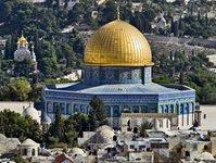 Jerozolima, Izrael, partnerstwo, Thomas Cook, kampania promocyjna,