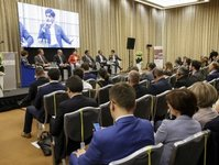 wydarzenia, branża hotelarska, konferencja , forum, wrzesień