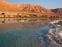 Morze Martwe, morze, zbiornik, wysycha, susza, poziom wody, słone jezioro, poziom wody, Jordania, Izrael, atrakcje turystyczne, spa, naturalne spa, przemysł, chemikalia, turysta, turystyka, producent nawozów, nawóz