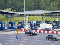 Fot. autostrada-a4.pl