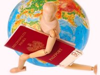 Prezydent, Bronisław Komorowski, prezydent, ustawa, nowela, dokument paszportowy, paszport, dokument, Ministerstwo Spraw Zagranicznych, organ paszportowy, konsul, obywatel, nowela ustawy o dokumentach paszportowych, miejsce zamieszkania, nowela, wyjazd, wojewoda, minister