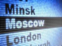 EasyJet, brytyjskie linie lotnicze, linie lotnicze, przewoźnik, ekspansja, strategia, rejs inauguracyjny, Manchester, Moskwa, kraj, przewoźnik, Rosja, do Rosji, rynek lotniczy