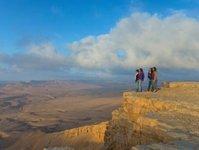ministerstwo turystyki izraela, Izrael, konkurs, targi ITB, Berlin, Pustynia Negew,