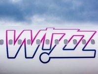 wizz air, linie lotnicze, przewoźnik lotniczy, doncaster, liblin