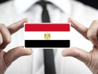 egipt, turystyka, kredyt, pomoc,