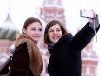 esky, rozwó, rezerwacja, turystyka, rosja, białoruś