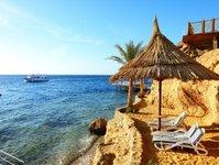 thomas cook, hurhada, śmierć, brytyjski, turyści, tajemnicza, egipt