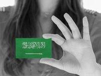 arabia saudyjska, wizy turystyczne, pobyt, islam, kobiety, obostrzenia, zakazy,