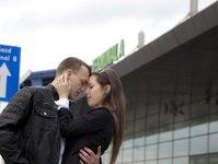 lotnisko, parking, kiss &fly, uokik, port lotniczy