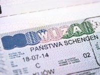 wiza, ukraina, gruzja, mołdawia, serbia, macedonia północna