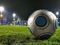 światowa organizacja turystyki, unwto, piłka nożna, odpowiedzialna turystyka, Real Madryt, Fernando Hierro