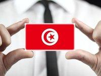 tunezja, turystyka przyjazdowa, turyści, dochody, rene trabelsi,