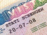 unia europejska, parlament europejski, wiza, kodeks wizowy