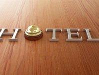 1,,hotel, remont, pokój, apartament, sala konferencyjna