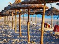 pzot, raport, ceny, imprezy turystyczne, wyjazdy, biura podróży