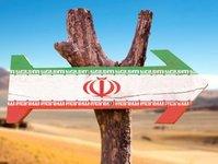Iran, wiza, ambasada, turyści, Polska