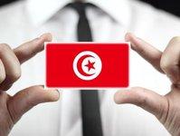 tunezja, granice, otwarcie, turystyka