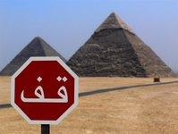 Egipt, testy, pcr, koronawirus, turyści, hurghada, sharm el sheikh