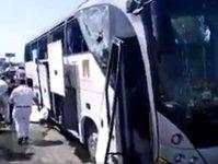 Egipt, Giza, bomba, atak na turystów, islamiści