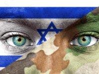 Izrael, Palestyna, Zachodni Brzeg Jordanu, ostrzeżenie, msz